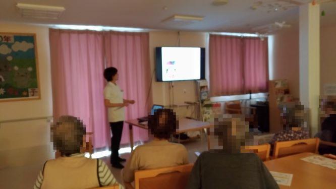 IMG_おくすり教室2-2